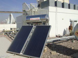 Εξοικονομώ-Αυτονομώ για ηλιακά